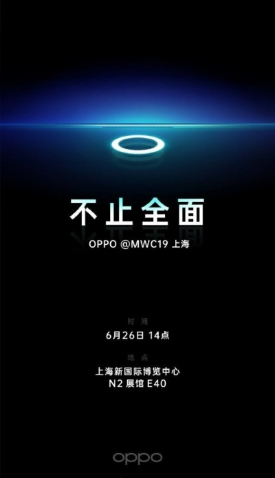 Oppo will be showcasing the new smartphone with under-display camera on June 26