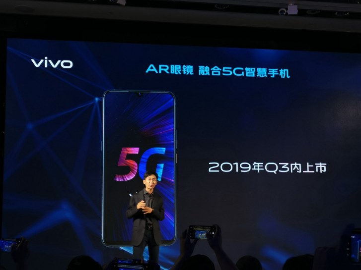 Vivo iQOO 5G. First 5G Vivo device. First device with 120W fast charging