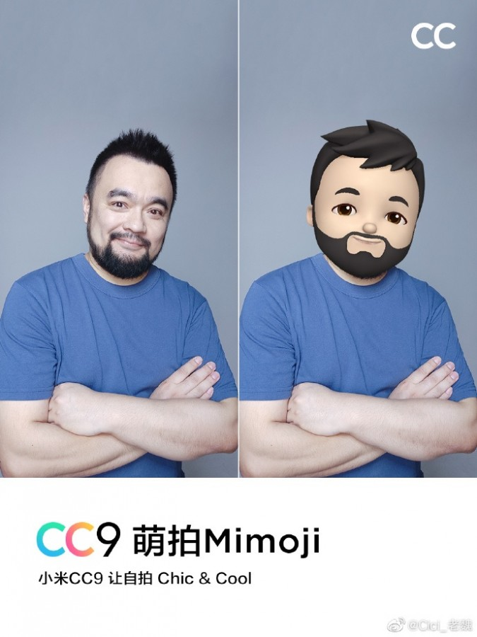 Xiaomi Mi CC9 will come with their own AR Stickers named Mimoji