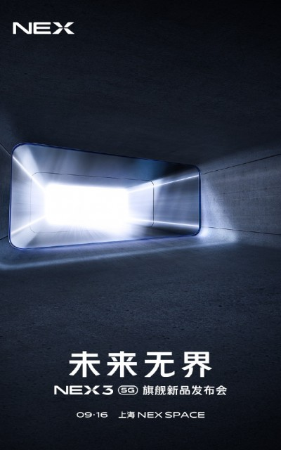 Tech Today - Samsung Galaxy A90 5G, Vivo Nex 3 5G, OnePlus TV and more