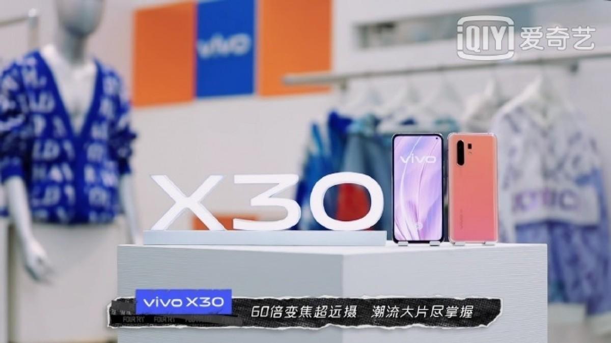 vivo x30 fingerprint sensor
